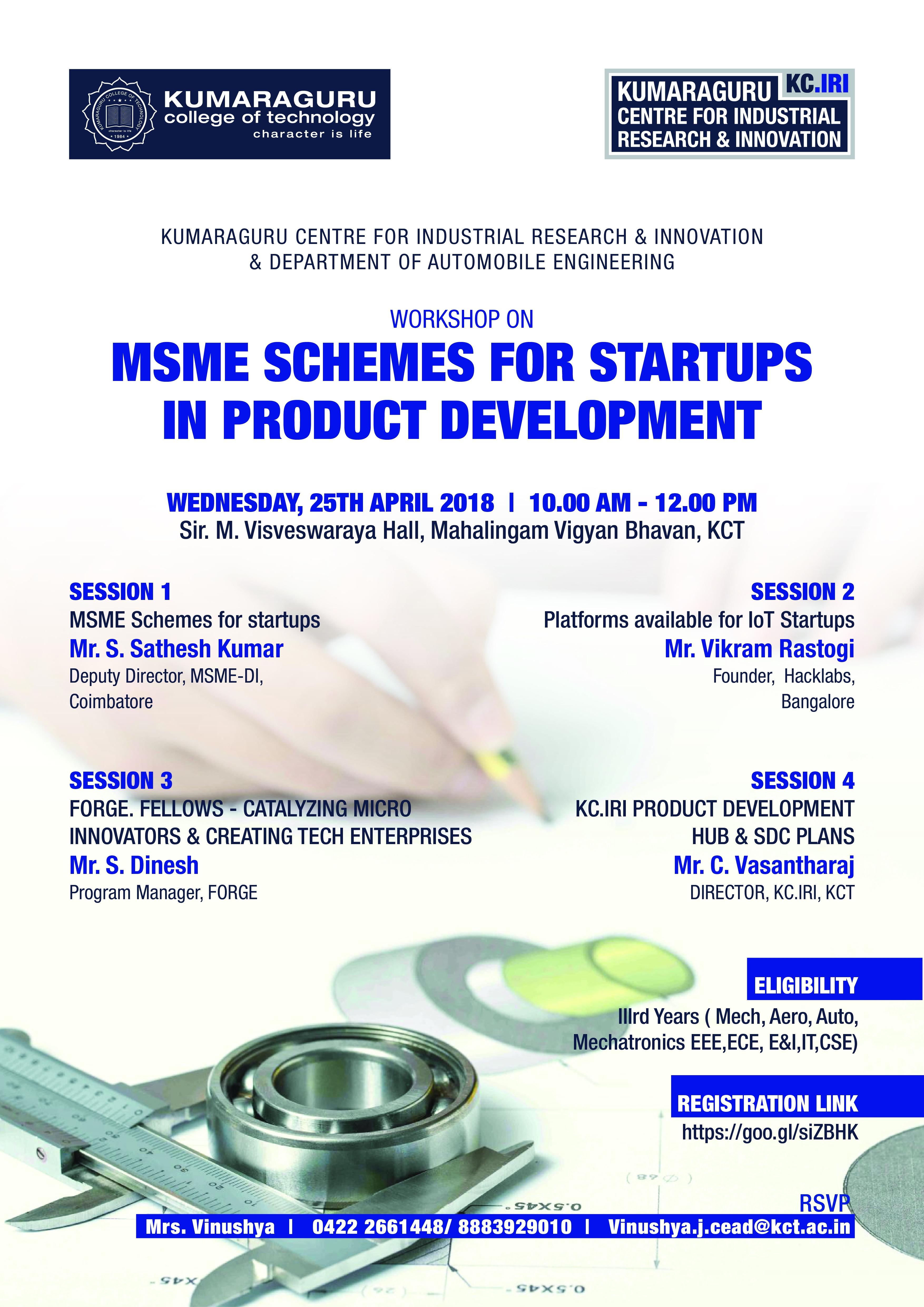 Workshop on MSME Schemes for Product Development Startups - 25.04.2018