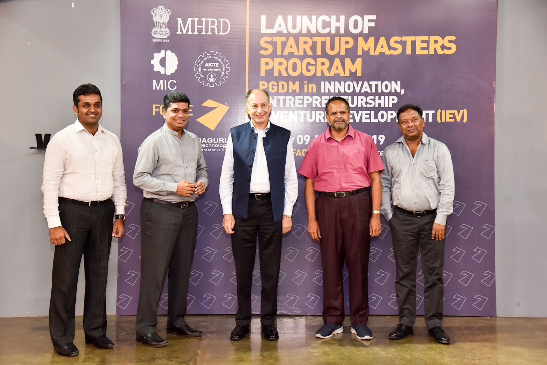 Launch of Startup Masters Program