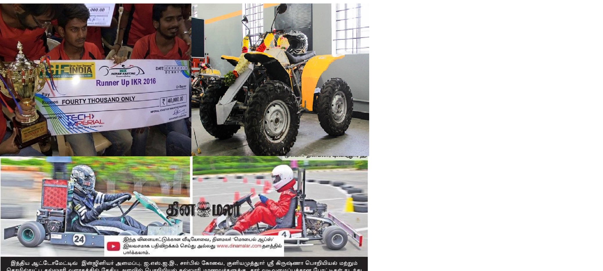 KCT GOKART team ZEALL won overall second and innovation award in ISIE Championshi