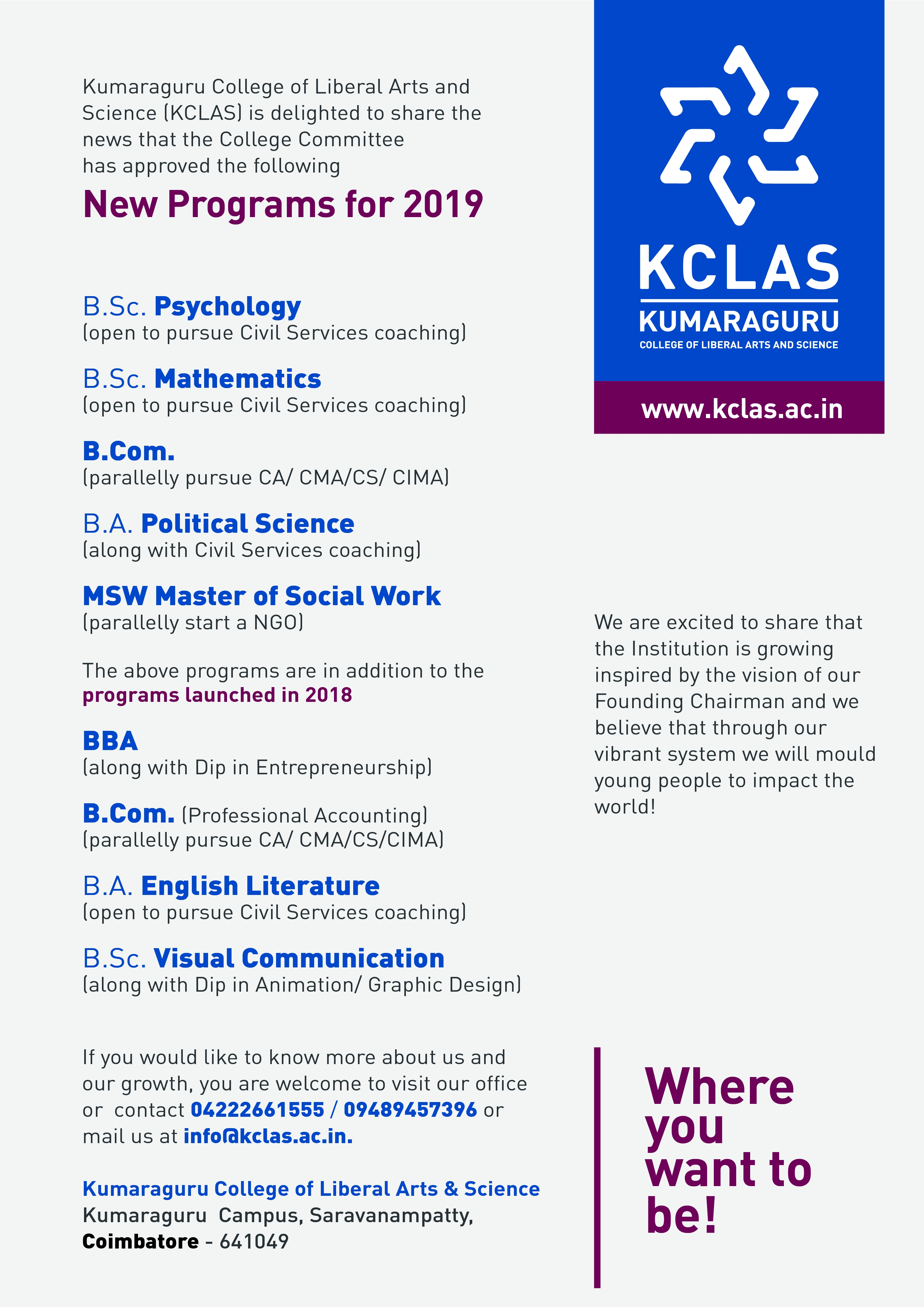 Kumaraguru College of Liberal Arts & Science - Application are welcome for 2019